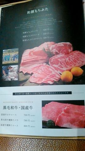 きんのぶた 北生駒上町店 (28)