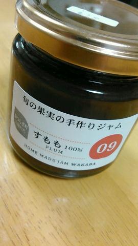 スギタ珈琲 追加 (7)