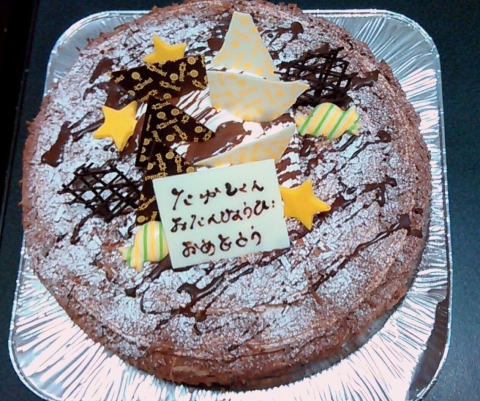 ケンテル チョコレートバースデーケーキ 201602 (2)