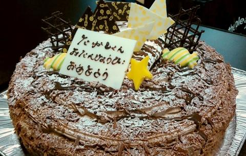 ケンテル チョコレートバースデーケーキ 201602 (3)