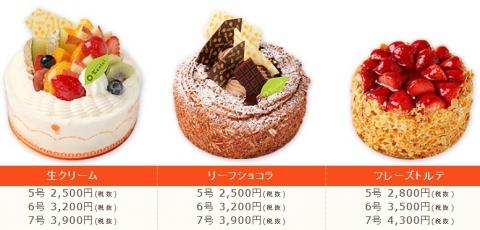 ケンテル チョコレートバースデーケーキ 201602