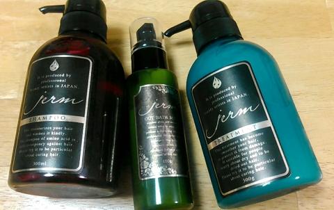 美容師共同開発jermPROヘアケアシリーズ (2)
