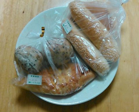 エーワンベーカリー パンの自販機 (6)