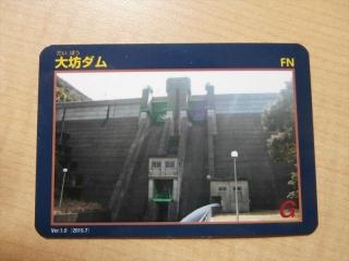 P4020019_R.jpg
