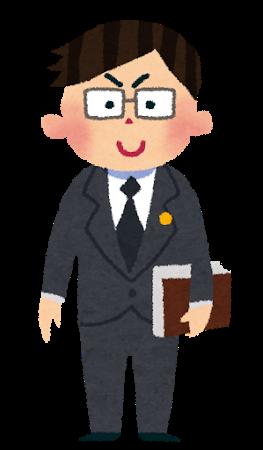 job_bengoshi_201603030036489e9.png