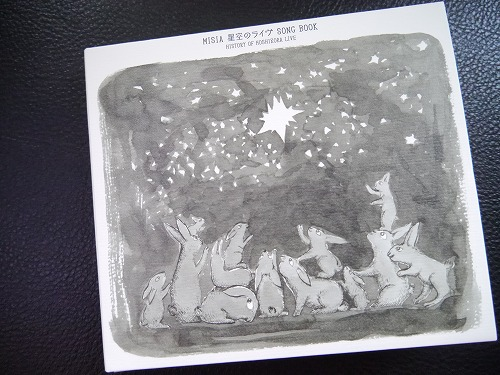 misia星空のライブCD02 (2)
