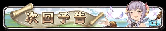 banner_event_trailer (1)