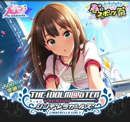 top_title_gacha_183.jpg