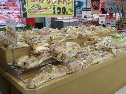2015-12-22小竹のサンドパン