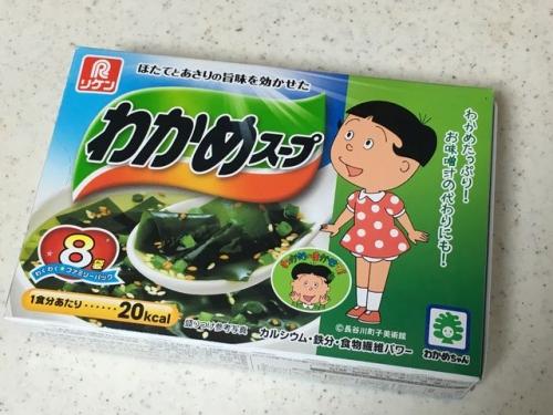 2015-12-22わかめスープ
