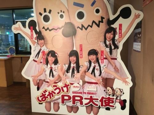 2016-02-18NGT48.jpg