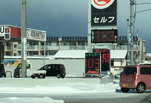 2016-01-24_103円