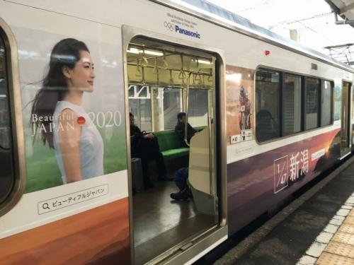 2016-01-27トキ鉄2