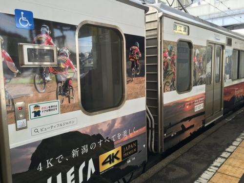 2016-01-27トキ鉄