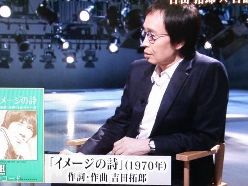 吉田拓郎1