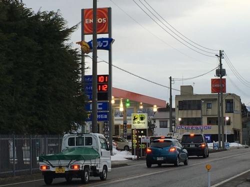 2016-02-13中村石油2