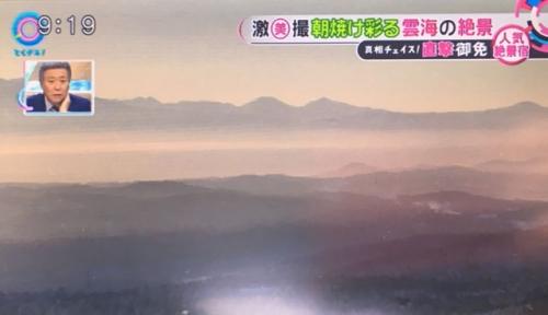 2016-02-17雲海1