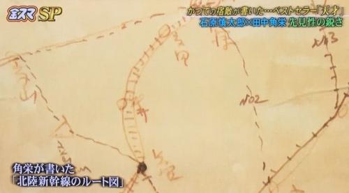 2016-04-01 角栄路線図1