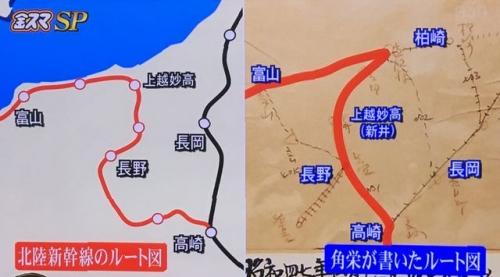 2016-04-01角栄路線図2
