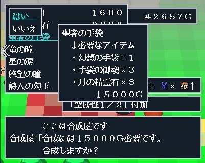 2015y12m27d_160301068.jpg