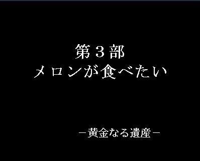 2016y01m18d_163445585.jpg