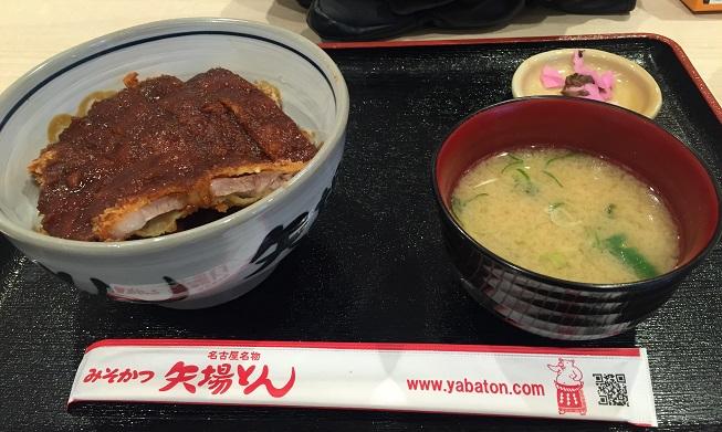 okazaki_tu3.jpg