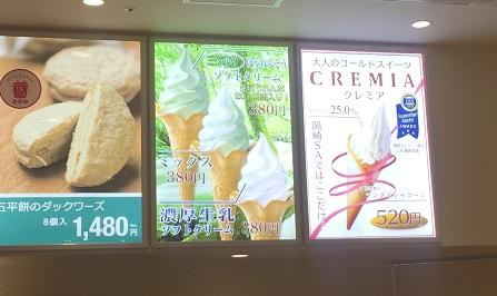 shitarahara_tu3.jpg