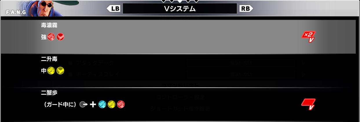 スト5 ファン (3)