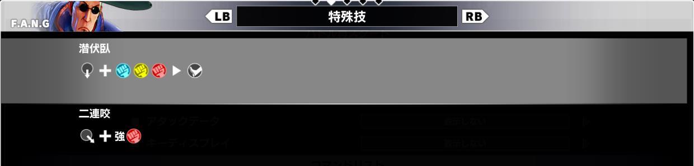 スト5 ファン (4)
