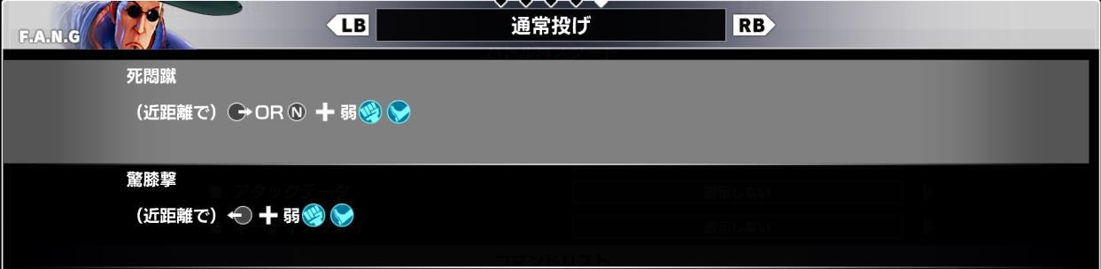 スト5 ファン (1)