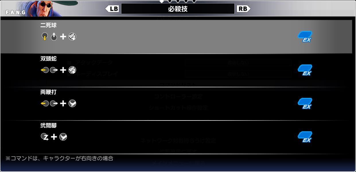 スト5 ファン (5)