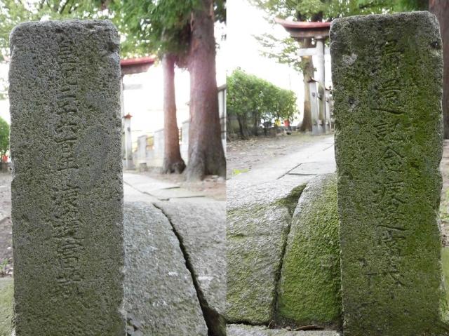 武瑞穂神社の参道橋 (7)
