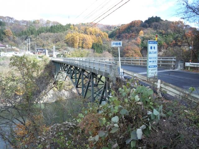 戸隠橋 (2)