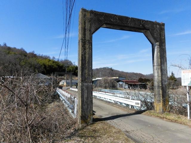大岩橋 (2)