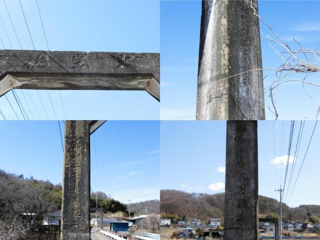 大岩橋 (10)