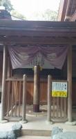 「鉄砲柱」①
