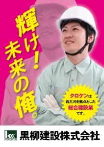 ポスター案2