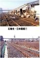 09石巻日本製紙