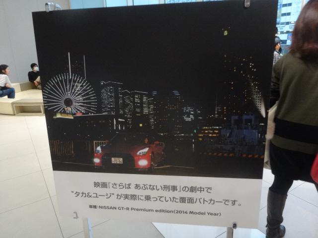 横浜 017