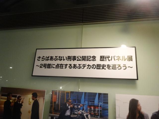横浜 129