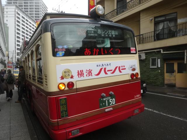 横浜 145