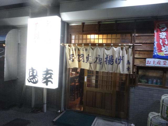 横浜 184