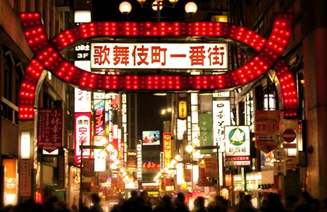 夜の新宿歌舞伎町 by占いとか魔術とか所蔵画像