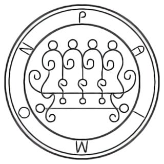 ゲーティアの精霊『パイモン』の紋章 by占いとか魔術とか所蔵画像