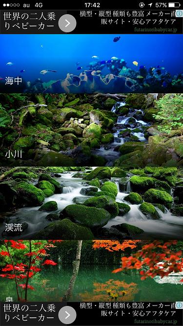 癒しの水の音で快眠・集中・リラックス・環境音によるリラクゼーションでヨガや瞑想2 by占いとか魔術とか所蔵画像