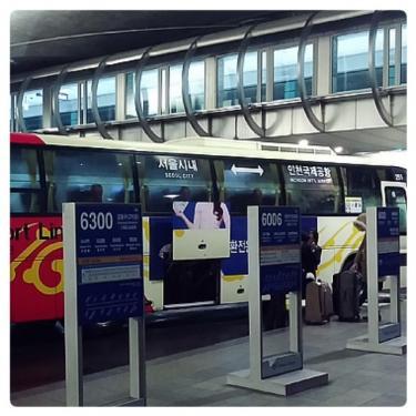 空港から各方面へ運行!リムジンバスを利用する