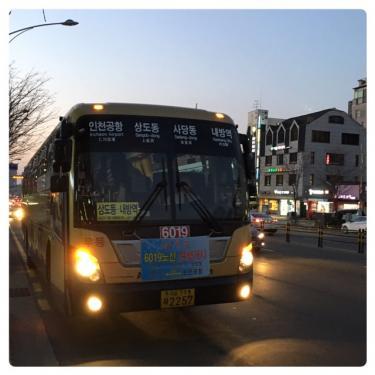 スンシル大入口へのリムジンバスも運行開始で便利に★