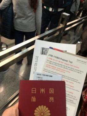 パスポート変更後初の出国。なんか緊張。。
