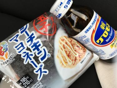沖縄に来たらやっぱりポーク卵のおにぎりは食べなきゃ。