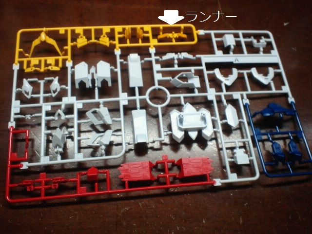 NEC_2765 編集